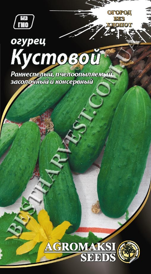 Семена огурца «Кустовой» 0.3 г
