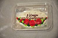 """Сахарное украшение на торт """"З днем нарождення"""""""