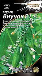 Семена огурца «Внучок F1» 0.25 г, партенокарпический
