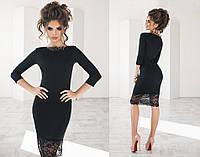 Платье женское с кружевом, материал - французский трикотаж, цвет - черный