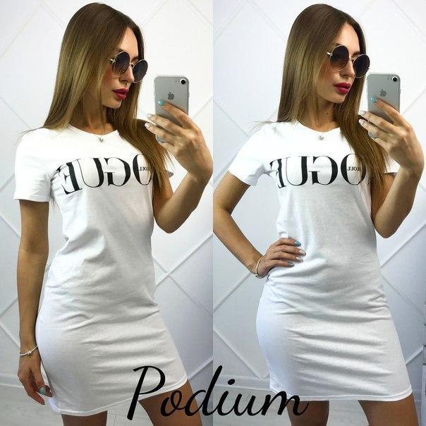 22db64c95fc Короткое платье-футболка с надписью из эластичного хлопка.
