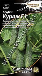 Семена огурца «Кураж F1» 0.25 г, партенокарпический