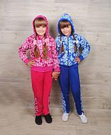 Спортивный костюм для девочек на рост:92-98 см