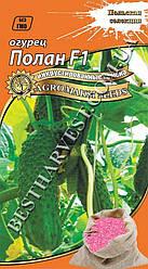 Семена огурца «Полан F1» 5 г, инкрустированные