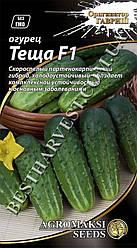 Семена огурца «Теща F1» 0.25 г, партенокарпический