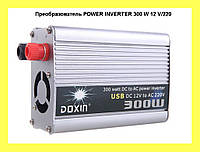 Преобразователь POWER INVERTER 300 W 12 V/220!Акция