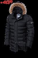 Куртка пуховик черная мужская Braggart Aggressive 2372M