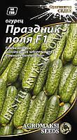 Семена Огурца «Праздник поля» F1 0,5 гр