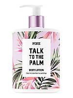 Лосьон Pink Victoria's Secret talk to the palm, 500 мл, оригинал из США