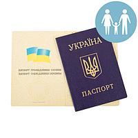Прописка Детей в Киеве