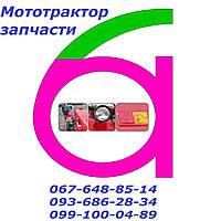 Ступица колеса в сборе 4 оси (12 колесо)