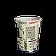 Стакан бумажный 250мл. 50шт.(48/2400) LONDON