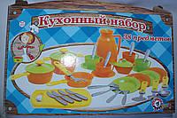 Игрушка Кухонный набор тм Технок, фото 1