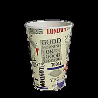 Стакан бумажный 340мл. 50шт.(40/2000) LONDON