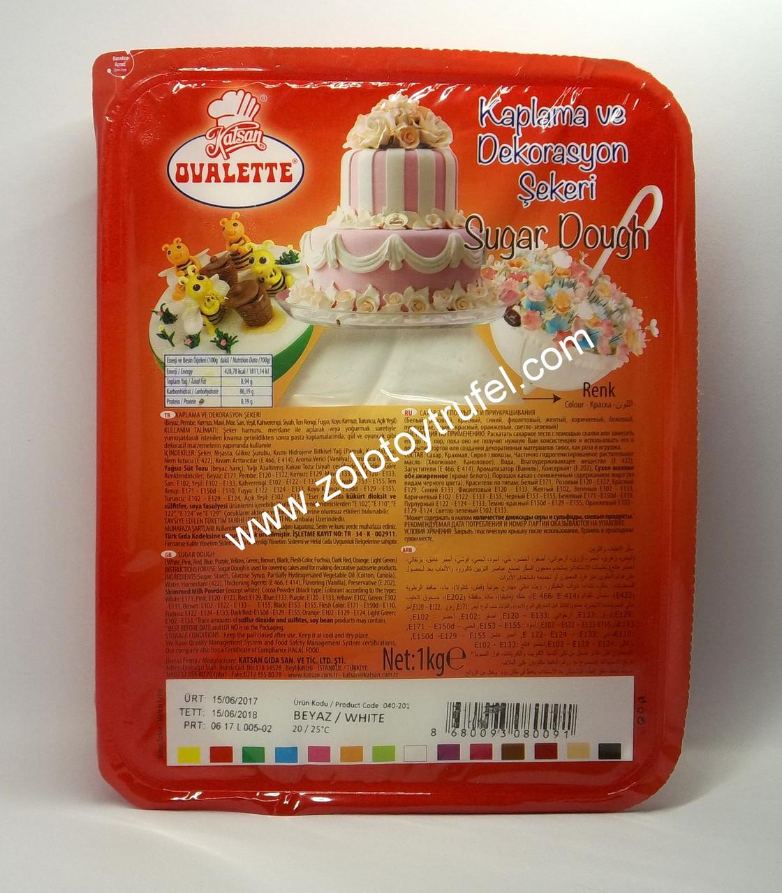 Сахарная мастика купить оптом мастика асфальтовая горячая ам2