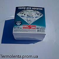 Блок бумаги для записей 85*85мм*300л. белый не СКЛ