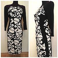 Платья  больших размеров 48-52рр.Сабрина