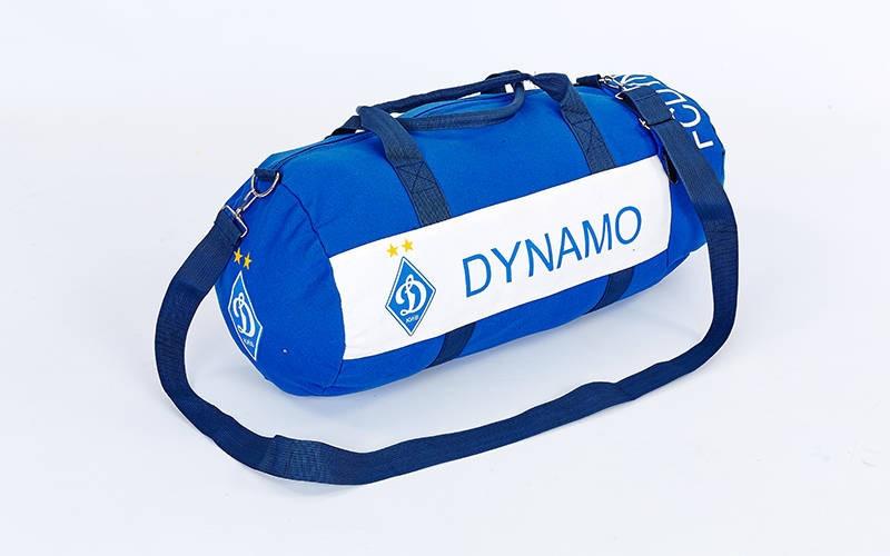 Сумка для тренировок с символикой футбольного клуба DYNAMO KYIV