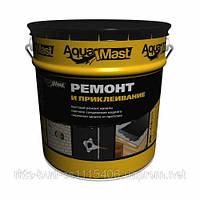 Мастика битумная для ремонта кровли AquaMast; 2,5 кг