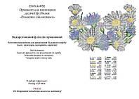 Водорастворимый флизелин с рисунком тм DANA Букет из ромашек Код: Ф-32