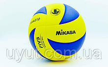Мяч волейбольный Клееный PU MIKASA MVA-330 (PU, №5, 5 сл., клееный)