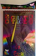 Гравюра Цветная Grattage A5 большая GRT-021-01 Danko-Toys Украина