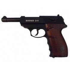 Пневматичний пістолет Borner C41