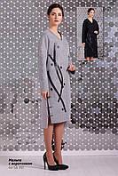 Демисезонное пальто асеметричное