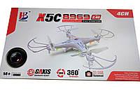 Радиоуправляемый квадрокоптер Quadcopter 8969 X5C
