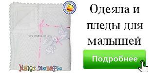 Детское полотенце для купания Пчелка Размер: 75х 75 см Турция (6016) - фото 2
