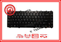 Клавиатура Lenovo IdeaPad B460, V460, Y450, Y460, Y550, Y560 Series Коричневая US