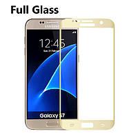Защитное стекло Optima 2.5D 9H на весь экран для Samsung Galaxy S7 G930 золотистый