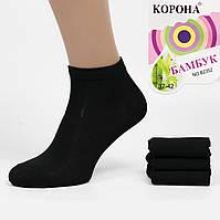 Носки женские короткие Korona B2352-2. В упаковке 12 пар