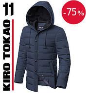 Японская модная куртка демисезонная Киро Токао