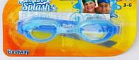 Очки для плавания 21045 (3 цвета) Bestway