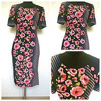 Платья  больших размеров 48-50р. Дилла