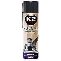 K2 VULCAN 500ml