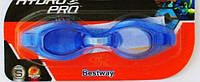 Очки для плавания 21049 (7-14 лет) Bestway