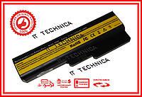 Батарея LENOVO G530G G530L G530M 11.1V 4400mAh