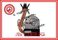 Вентилятор+радиатор ASUS K550 R510 X450 X550 (KSB0705HB-CM01 MF75070V1-C090-S9A) ОРИГИНАЛ
