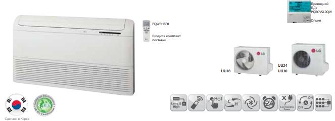 Сплит-система потолочного типа LG UV60/UU60, фото 2