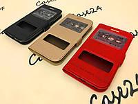 Кожаный чехол книжка Momax для Samsung Galaxy Win Duos I8552 (3 цвета)
