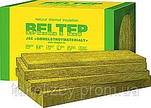 Минераловатный фасадный утеплитель Белтеп Фасад 12 (плотность 135кг/м3) 100 мм