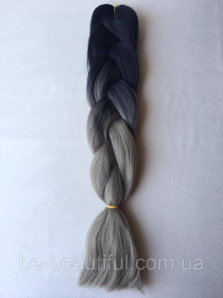 Канекалон цвет черный/темно-серый 130 см