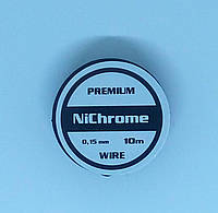 Premium Nichrome Ø 0,15 мм (катушка 10 метров)