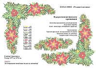 Водорастворимый флизелин с рисунком тм DANA Рождественский мотив Код: Ф-002