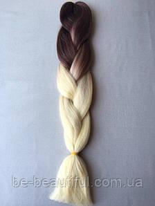Канекалон цвет коричнево-белый 130 см