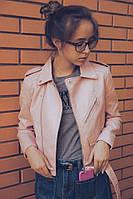 Женская крутая кожаная куртка