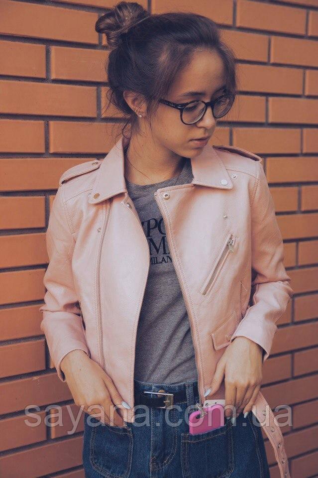 Женская кожаная куртка в расцветках. БР-6-0819