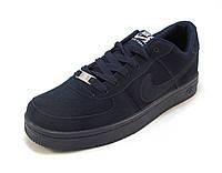 Кроссовки мужские Nike Air Force  синие (аир форсы)  (р.41)